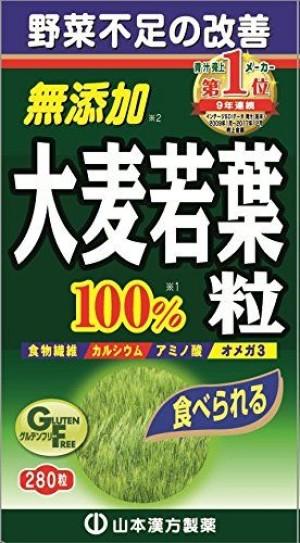 Kanpo Yamamoto Barley Leaves 100%