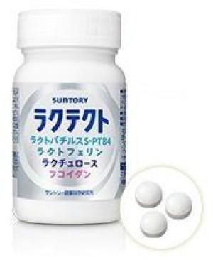 Suntory Lactect