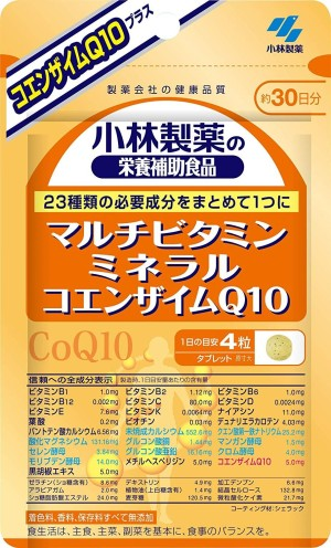 Kobayashi Pharmaceutical Multi Vitamin Mineral Coenzyme Q10