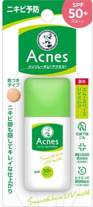 ROHTO Acnes UV Clear Milk SPF 50+