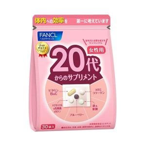 FANCL Good Choice 20's Women Health Supplement