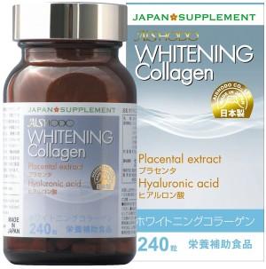 Aishodo Whitening Collagen