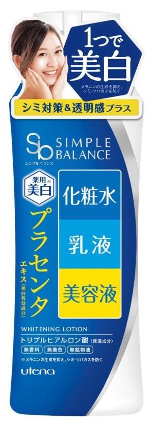 Utena Simple Balance Whitening Lotion