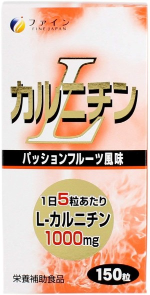Fine Japan L-Carnitine