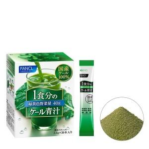 FANCL Aojiru Health Complex Basic