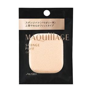 Shiseido Maquillage Sponge Puff (SF)