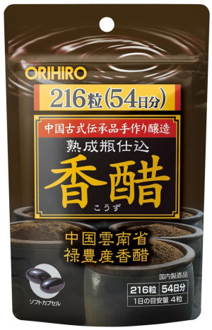 Orihiro Brown Rice Vinegar