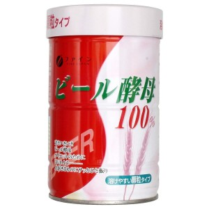Fine Japan Beer Yeast 100%