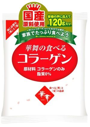 AFC Hanamai Collagen Powder