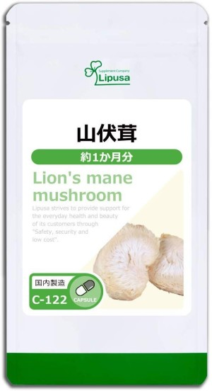 Lipusa Yamabus Mushrooms