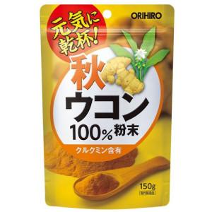Orihiro Turmeric Powder