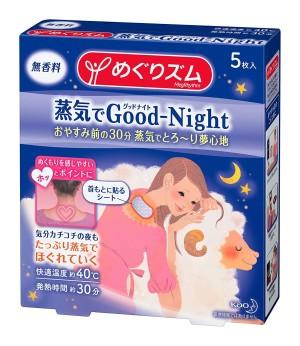 KAO MegRhythm Good Night Steam Patch (Unscented)