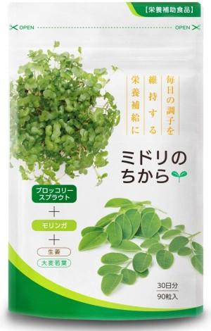Sulforaphane Broccoli Sprouts Moringa