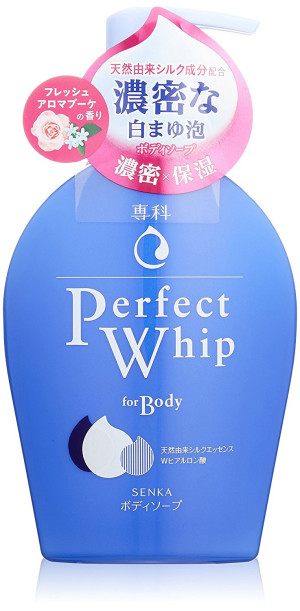 Shiseido Senka Perfect Whip For Body Fresh Aroma Bouquet