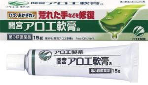 "Kobayashi Pharmaceutical ""Mamiya"" Aloe Vera Ointment"