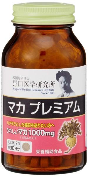 Meiji Maca Premium