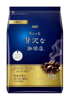 AGF Special Blend Natural Ground coffee