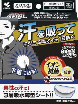 Kobayashi Pharmaceutical Men's Asewaki Pad Riff
