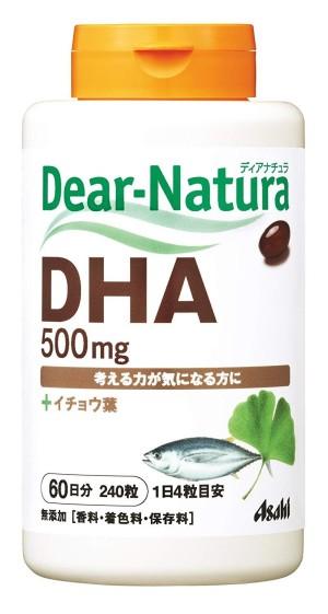 Dear Nature DHA + Ginkgo