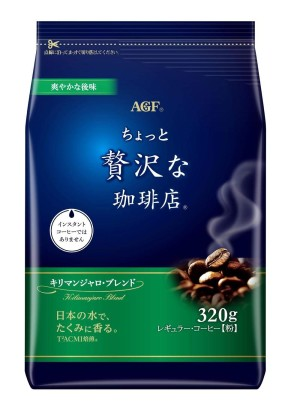 Natural Ground Coffee AGF Little Luxury Kilimanjaro Blend with nutty flavor
