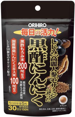 Orihiro Ginseng & Ornithine & Black Garlic
