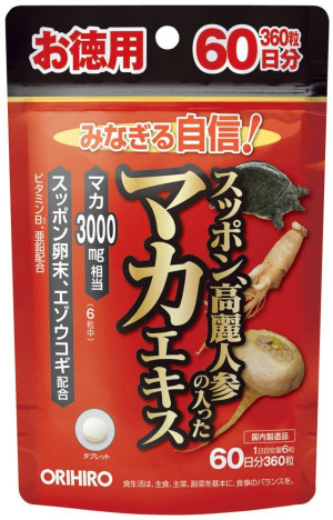 Orihiro Ginseng & Maca & Tortoise Shell for 60 Days